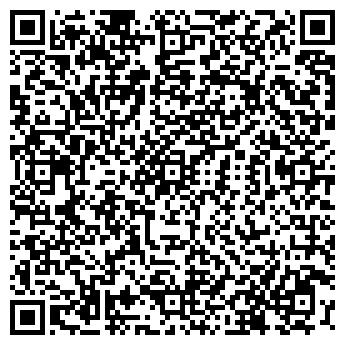 QR-код с контактной информацией организации «Норд-берг»