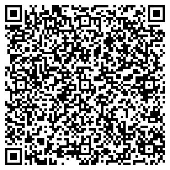 QR-код с контактной информацией организации У Каштана