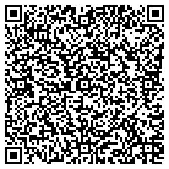 QR-код с контактной информацией организации КУРОРТ-2000