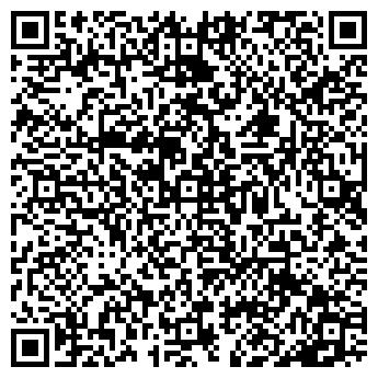 QR-код с контактной информацией организации ЛАДЬЯ-ТРАВЕЛ