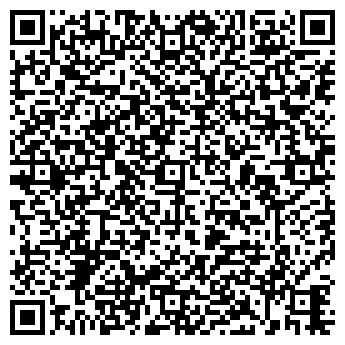 QR-код с контактной информацией организации ЛАКОНИЯ