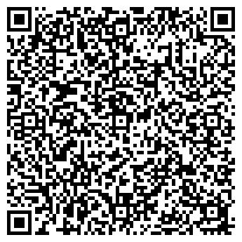 QR-код с контактной информацией организации НА СЕМИ ХОЛМАХ