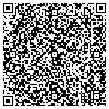 QR-код с контактной информацией организации Золотой ключик