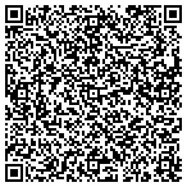 QR-код с контактной информацией организации ИП Гумбатов Р.М.