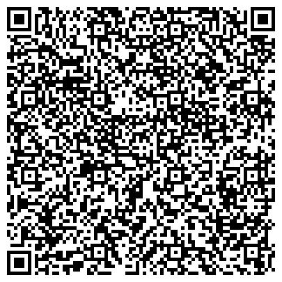 QR-код с контактной информацией организации ООО СтройЛес-Ф