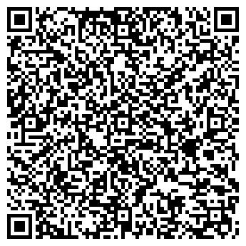 QR-код с контактной информацией организации Вин Трестъ