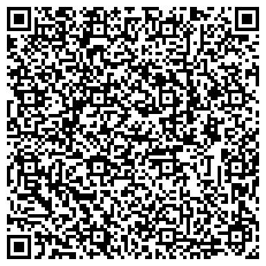 QR-код с контактной информацией организации ООО Виконт