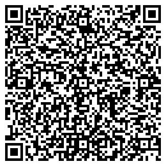QR-код с контактной информацией организации MOSCO