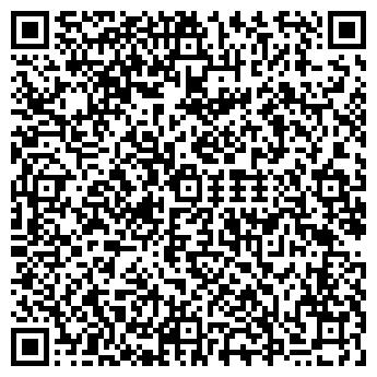 QR-код с контактной информацией организации АЗИМУТ-ТУР