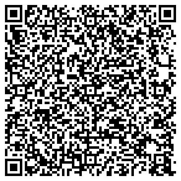 """QR-код с контактной информацией организации """"Домик в деревне"""""""