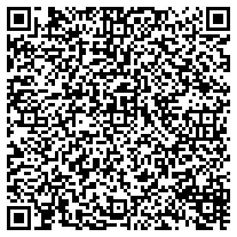 QR-код с контактной информацией организации DM кухни