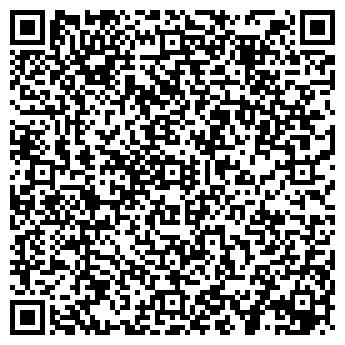 QR-код с контактной информацией организации ПУНКТ ПРИЁМА МЕТАЛЛОЛОМА