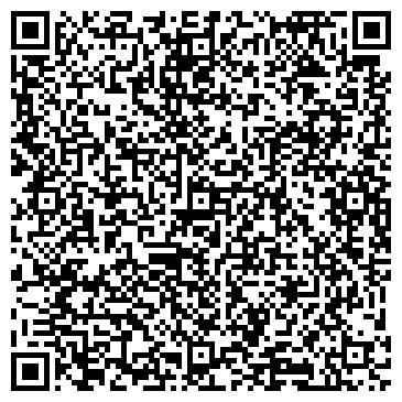 QR-код с контактной информацией организации Проф-стиль