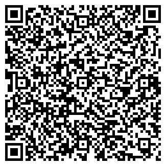 QR-код с контактной информацией организации АЛЬТРЕВЕЛ