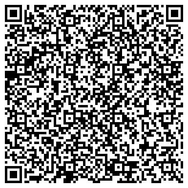QR-код с контактной информацией организации ООО Квадро Сервис