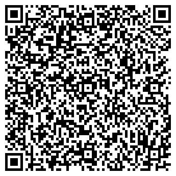 QR-код с контактной информацией организации АЛЬФА КЕНТАВР