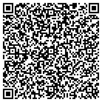 QR-код с контактной информацией организации АЛСЕНА-Л