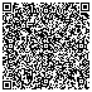 QR-код с контактной информацией организации АЛЬЯНС ВОРЛД ТРЕВЕЛ