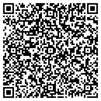 QR-код с контактной информацией организации АМИ ГРУП