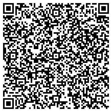 QR-код с контактной информацией организации The39