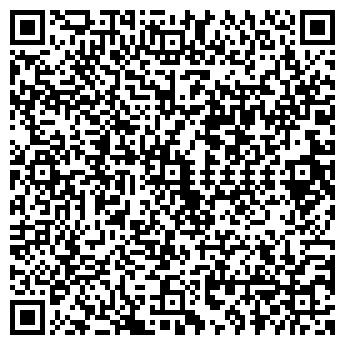 QR-код с контактной информацией организации АНЛАЙН ТУРС