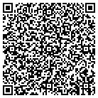 QR-код с контактной информацией организации АРБАТ ВОЯЖ