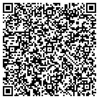QR-код с контактной информацией организации АРКАДИЯ ПЛЮС