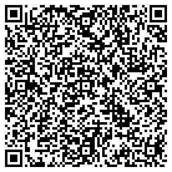 QR-код с контактной информацией организации НА ДМИТРОВСКОМ