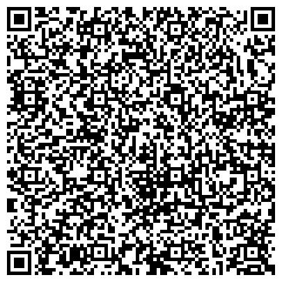 QR-код с контактной информацией организации Фрегат, многофункциональный комплекс, Центр отдела продаж