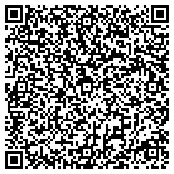 QR-код с контактной информацией организации ООО Номинал