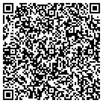 QR-код с контактной информацией организации ООО Атлант