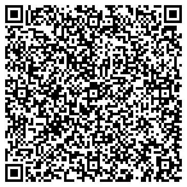 QR-код с контактной информацией организации Почтовое отделение №41
