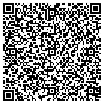 QR-код с контактной информацией организации Почтовое отделение №35