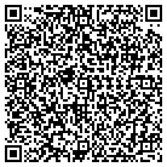QR-код с контактной информацией организации АТ КОМПАНИ