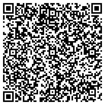 QR-код с контактной информацией организации ПАН ПЕЛИКАН