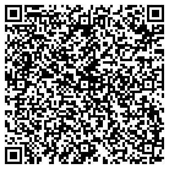 QR-код с контактной информацией организации АЭРОИНТУР
