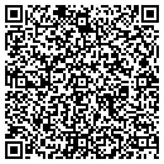 QR-код с контактной информацией организации А-ТУР