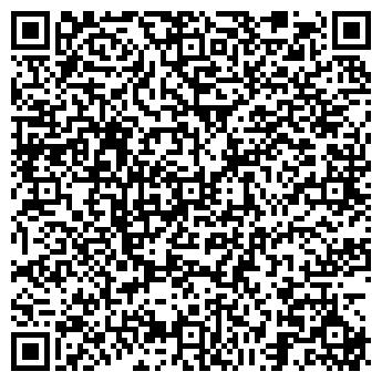 QR-код с контактной информацией организации БИ ЭС АЙ ЛЮКС