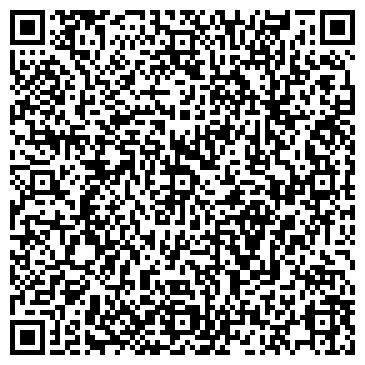 QR-код с контактной информацией организации БИЗНЕС, ТУРИЗМ