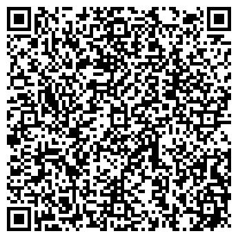 QR-код с контактной информацией организации БИЛТУР