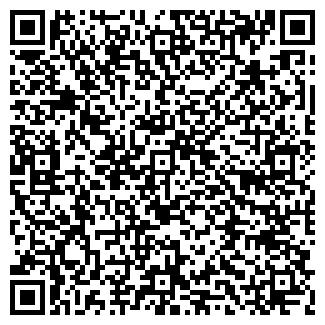 QR-код с контактной информацией организации КАТРБАН