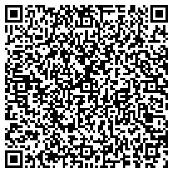 QR-код с контактной информацией организации БЛ-ТРЕВЕЛ