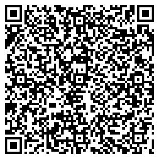 QR-код с контактной информацией организации БОНИАН
