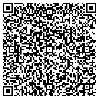 QR-код с контактной информацией организации ВДВОЁМ ТРЕВЭЛ