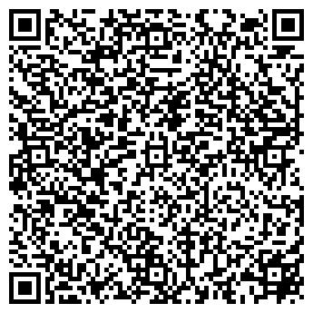 QR-код с контактной информацией организации ВЕЛЕТА ТУР