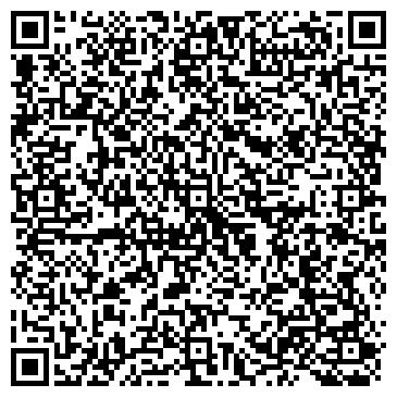 QR-код с контактной информацией организации ВЕРС ТРЭВЕЛ СЕРВИС, ЗАО