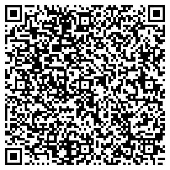 QR-код с контактной информацией организации ВЕСМА