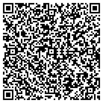 QR-код с контактной информацией организации ВРЕМЯ-ТУР