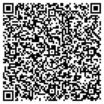 QR-код с контактной информацией организации Ферра