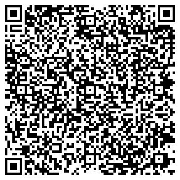 QR-код с контактной информацией организации Зингер